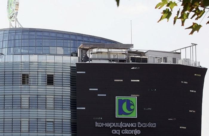 15,5 милиони евра добивка за Комерцијална банка АД Скопје за првиот квартал од годинава