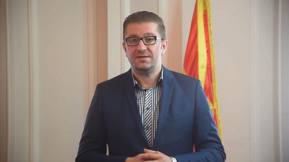 Мицкоски: Претседателот Трајковски покажа пример како вистински се претставува Македонија дома и низ Светот