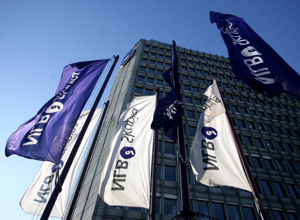 Словенија давала незаконска помош за НЛБ – Европска комисија води истрага
