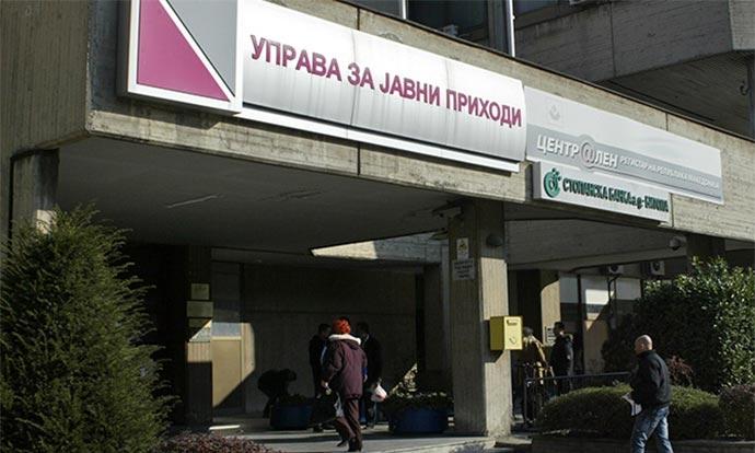 Шалтерите на УЈП ќе работат и утре, граѓаните да се регистрираат
