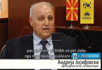 Андреја Јосифовски: Цената на нафтата уште ќе расте, по две недели треба да се покачи 1,5 денар