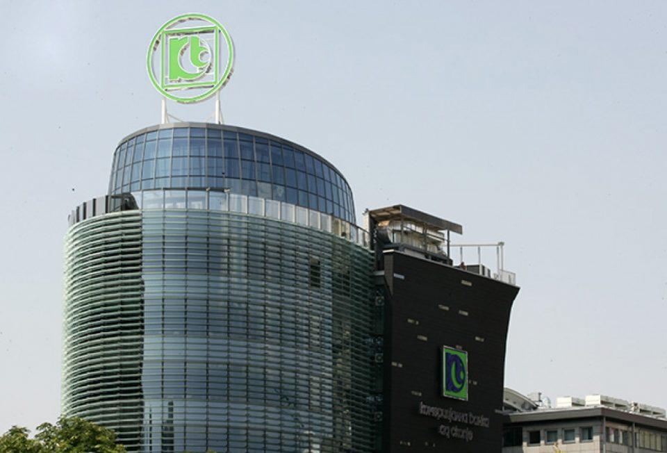 Комерцијална банка АД Скопје со добивка од 28 милиони евра за периодот јануари-септември 2018 госина