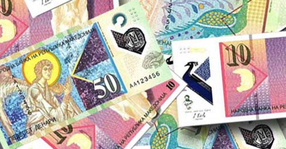 Книжните 10 и 50 денари заминуваат во историјата, од утре во оптек нови полимерни банкноти