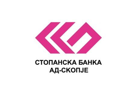 """Колку ќе земат акционерите на """"Стопанска банка Скопје""""?"""