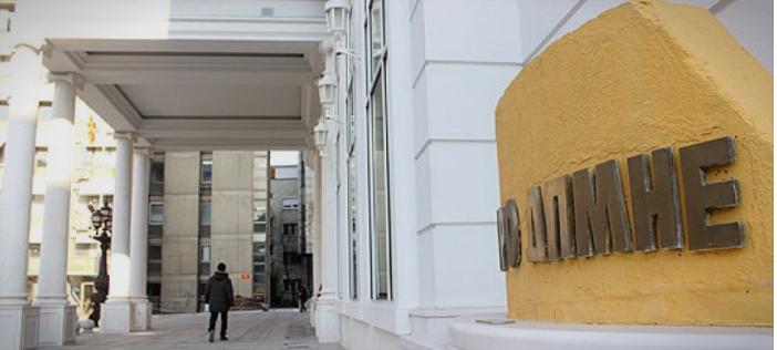 Мисајловски: Условена наместо чиста покана за НАТО и држава заложник на штетниот договор на Заев