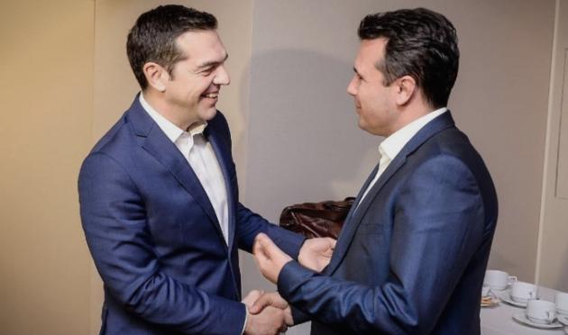 Ципрас: Не признаваме со договорот македонска националност
