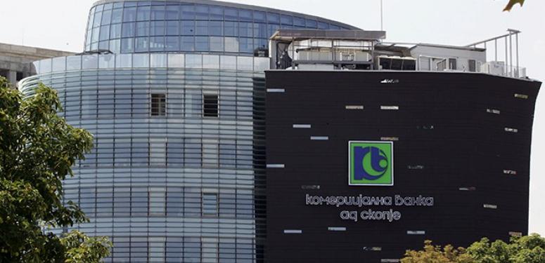 """""""Адора Инженеринг"""" не е купувачот: Кој се почести акции во """"Комерцијална"""" за 835.000 евра?"""