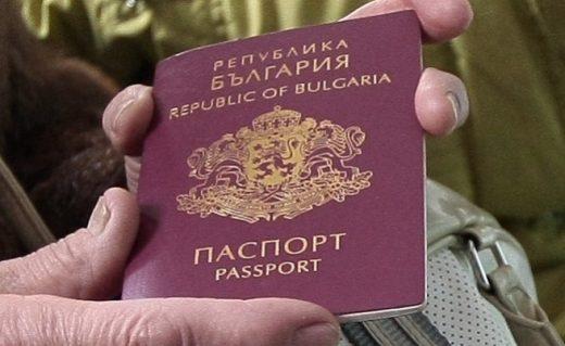 Колку Македонци станале Бугари оваа година?