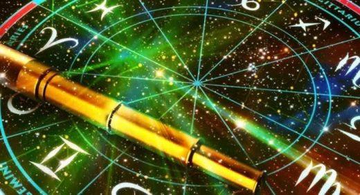 Дневен хороскоп за 07-ми декември