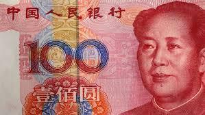 Ова е најценетата валута во светот денеска
