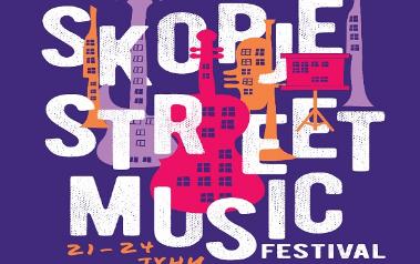 Skopje Street Music Festival 2018 – квалитетна музика достапна за сите