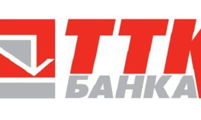ТТК Банка со позитивни финансиски резултати за првото полугодие
