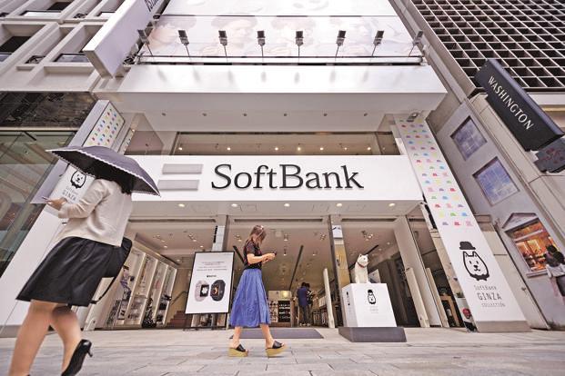Кина поддржува нов технолошки инвестициски фонд – конкурент на SoftBank