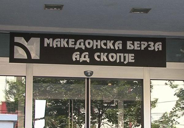 Промени во времетраењето на тргувањето на Македонската берза