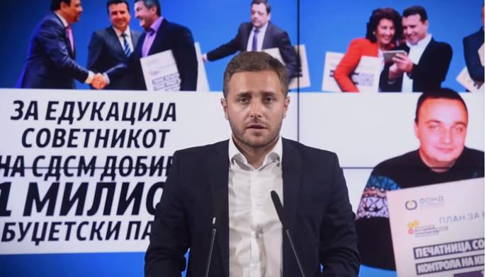 Арсовски: Криминалците ги добија своите 5 минути – уште еден соработник на Заев доби пари од Фондот за иновации