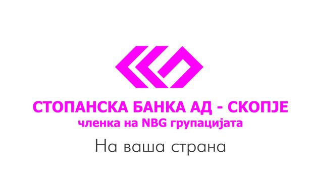 Стопанска банка АД Скопје со рекордна добивка за 2018 година
