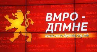 ВМРО-ДПМНЕ: Измените на изборниот законик создаваат простор за манипулирање и изигрување на волјата на граѓаните