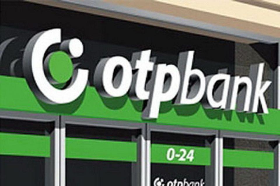 Унгарска ОТП Банка ја презема Сосиете Женерал во Албанија и Бугарија
