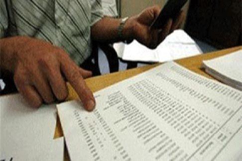 Увид во Избирачкиот список направиле вкупно 1.216 граѓани.