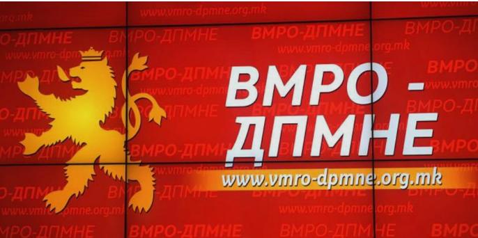 ВМРО-ДПМНЕ: СДСМ нуди иднина полна со криминал, хедонизам и аболицирани политичари