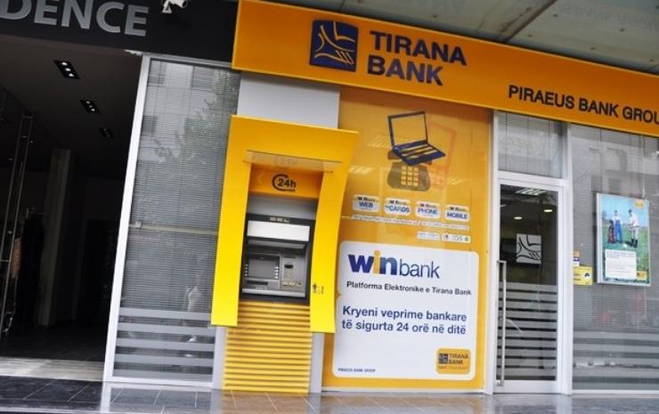 """""""Комерцијална банка"""" од Мaкедонија ја купи Тирана банк од Пиреус"""