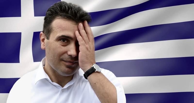 Ципрас со шокантни изјави за Македонија: Ќе го сменат Уставот и името, јазикот ќе е словенски и нема да имаат право на Александар