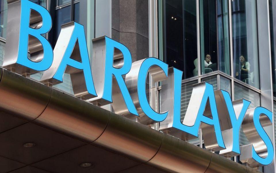 Barclays објави три пати повисок профит за кварталот