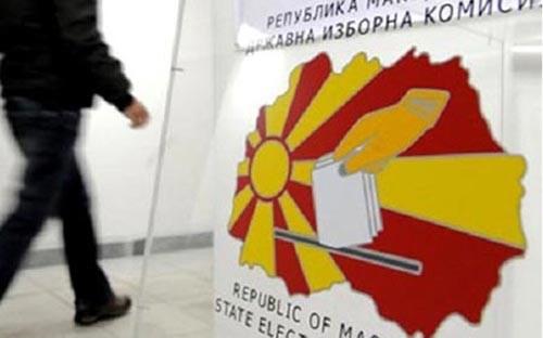 Уставниот суд на 19 септември ќе ги разгледува иницијативите за поништување на одлуката за распишување на референдум