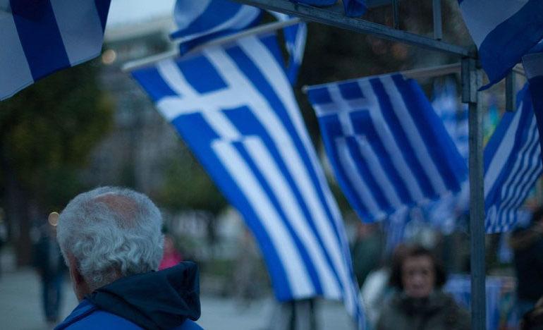 Јавниот долг на Грција е зголемен 182,2 отсто од БДП на државатa