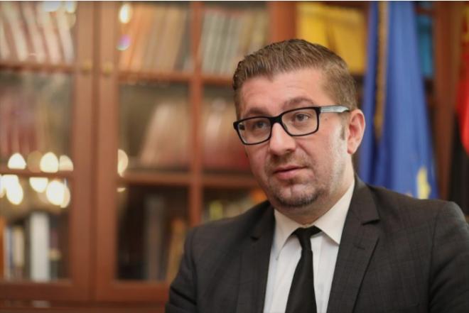 Мицкоски: Излезете и гласајте, да им кажеме дека народот управува со Македонија!
