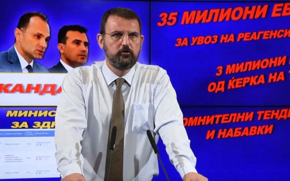 Стоилковски: Нема крај на скандалите на СДСМ, три тендери тешки повеќе од 3 милиони евра добил таткото на директорката на Хематологија
