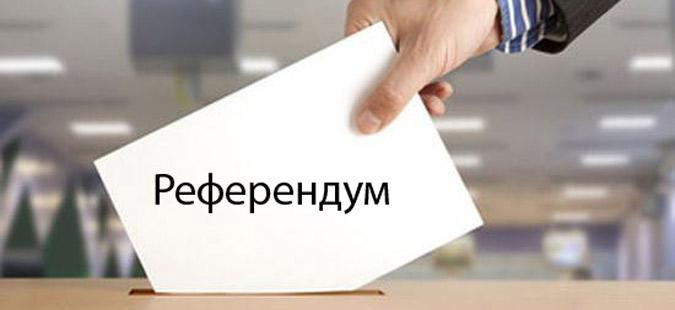 ДИК бара граѓаните сами да ги проверат податоците во Избирачкиот список