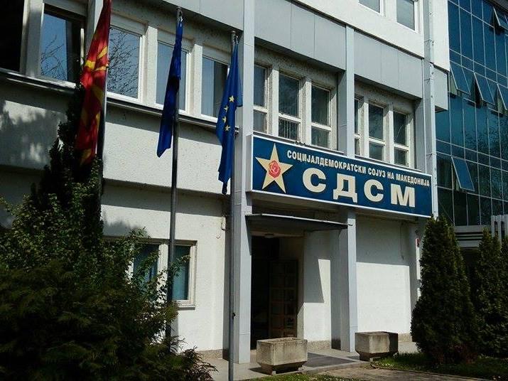 ВМРО-ДПМНЕ: Цената на нафтата во светот паѓа, а СДСМ покачува акциза, ќе го полнат Буџетот од џебот на граѓаните