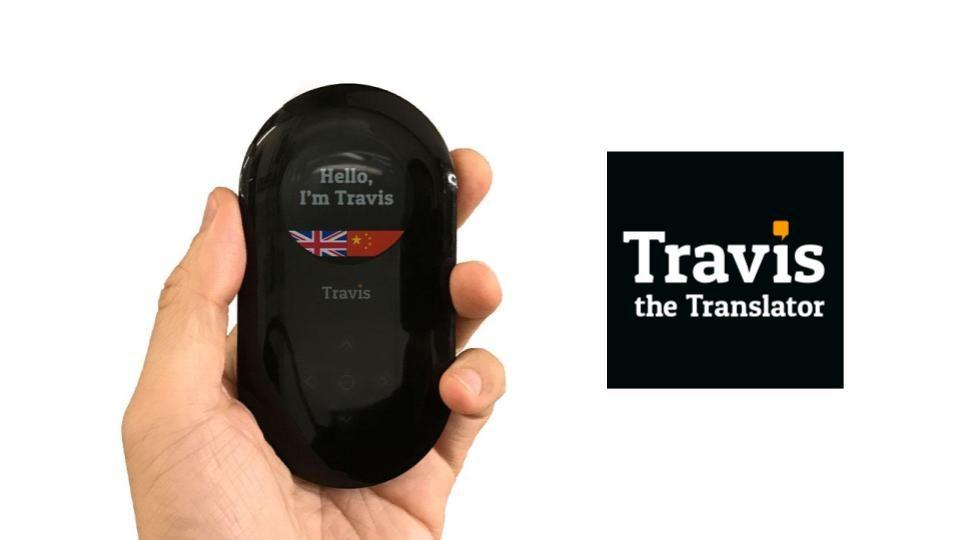 Travis Touch е уред којшто во себе има вградено 16 преведувачки провајдери, може да преведе 105 јазици