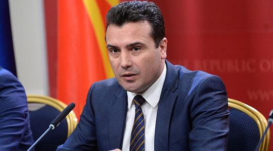 СДСМ од Иловица и Штука со директни пораки кон Заев: Премиерот да се изјасни дали ќе го сопре рудникот или не!