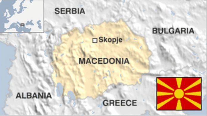 Македонија е една од највисоките земји