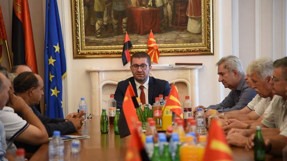 """,,За подобра Македонија"""": Република Македонија се движи во целосно погрешен правец, а држвата се уназадува на секое поле"""