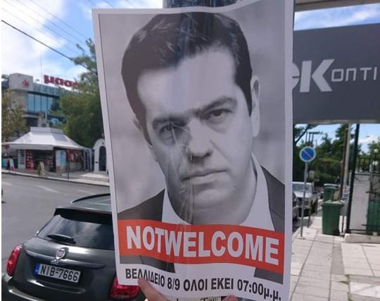 Грците му порачуваат на Ципрас дека е непожелен: Протести против договорот со Македонија, Солун под драконски безбедносни мерки