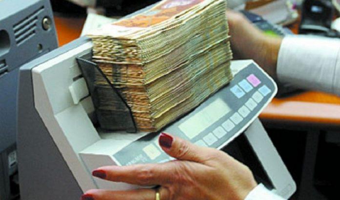Банкарите бараат данокот за каматите на депозитите да се одложи до влезот на Македонија во ЕУ