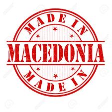 "Ќе остане ли ""Made in Macedonia"" ако станеме Северна Република Македонија"