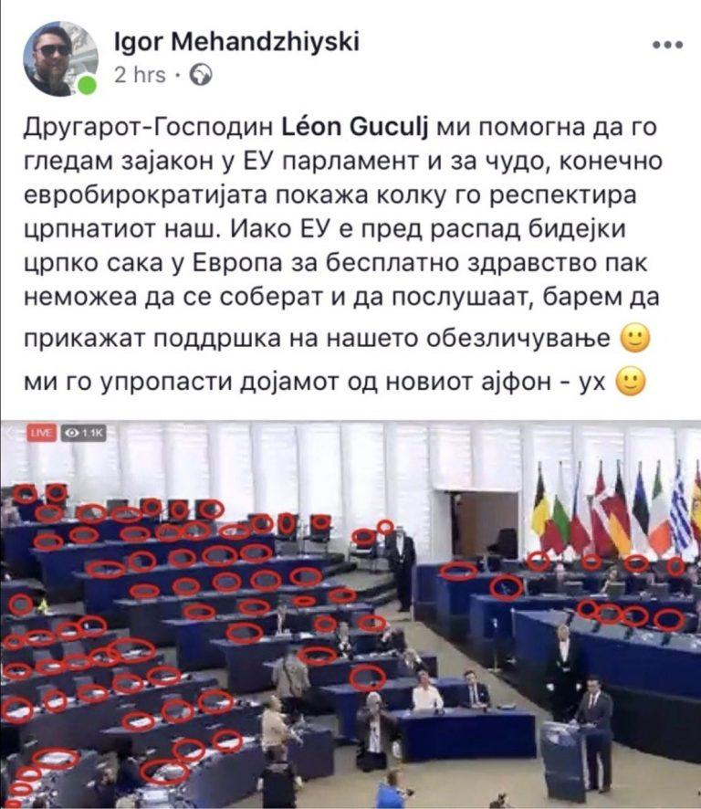 Заев не го спомнува името на Република Македонија: Во Европскиот Парламент никој не сакаше да го чуе неговиот говор