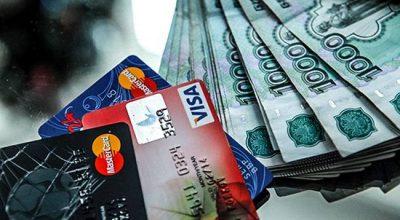 Банките многу повеќе ги кредитираат домаќинствата отколку корпоративниот сектор