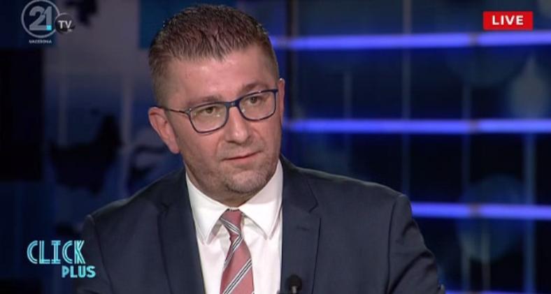 "Мицкоски: Притвор за Катица Јанева, власта стои зад ""Рекет"""