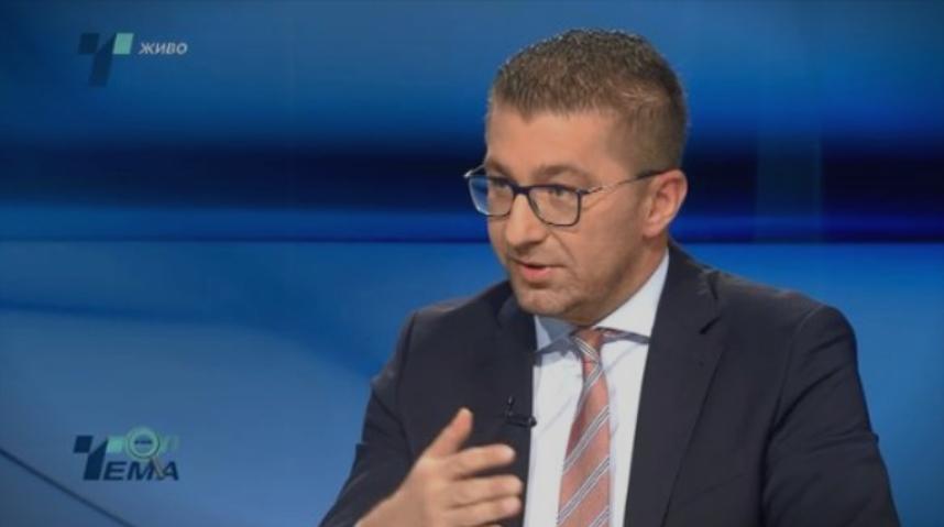 Мицкоски: На 5 километри од Скопје се киднапираат новинари, а Заев тврди дека блескаме