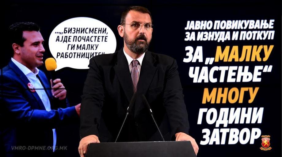 Стоилковски: Заев јавно поткупува гласачи, нема кој да го казни