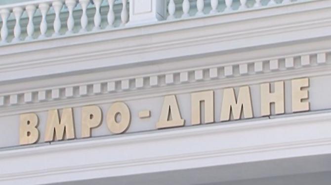 """Според статутот на ВМРО-ДПМНЕ, """"МК Мериот"""" не може да свика Вонреден конгрес"""