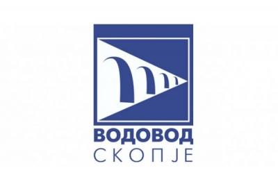 Закани и притисоци во Водовод: Кој не гласа на 30-ти, на први нека се пријави во завод за невработени