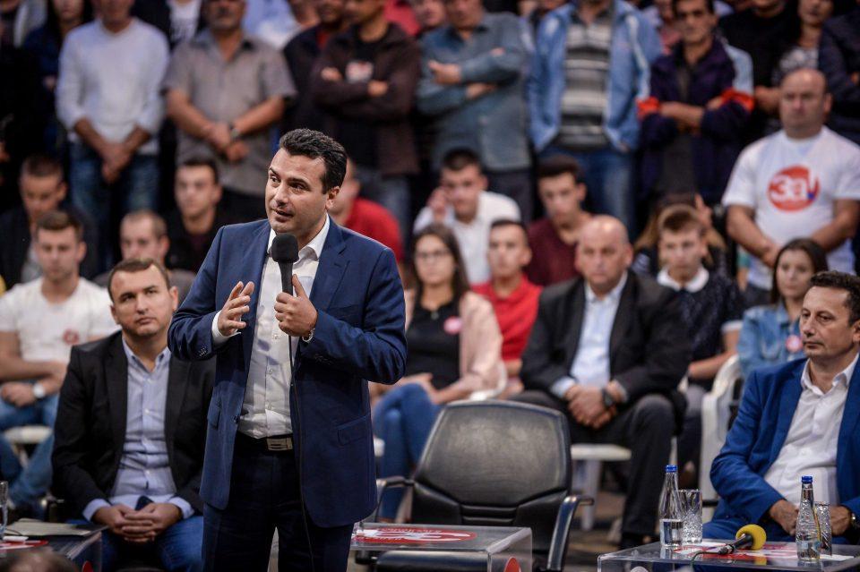 Каракамишева до ОЈО: Дали се слушаме, ова не е допрен глас, ова е поткуп при гласање