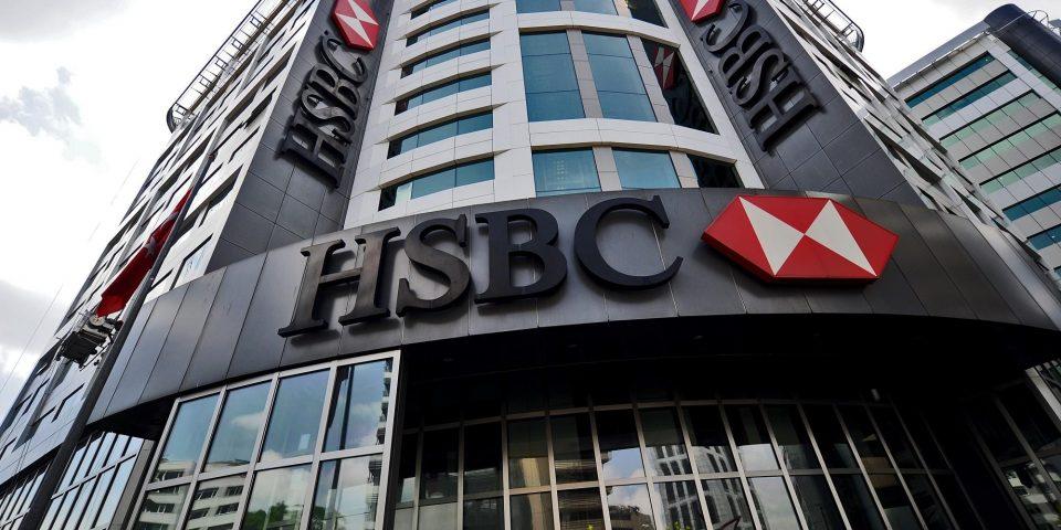 HSBC објави раст на профитот од 28 отсто