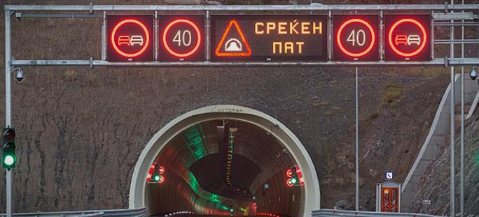 Возете внимателно, нема струја во тунелите на патот Демир Капија – Смоквица